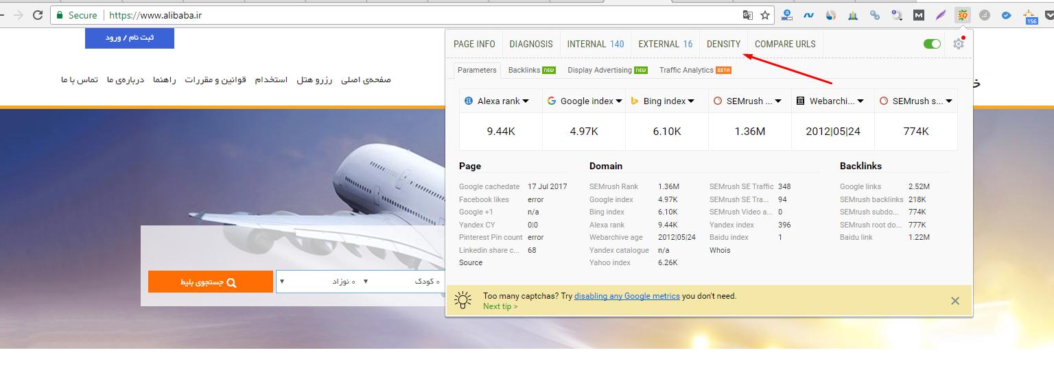 Screenshot 4 5 - ۱۵ اکستنشن مفید برای  کسب و کار آنلاین