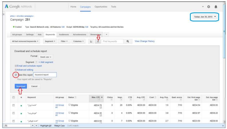 آموزش تبلیغات در گوگل