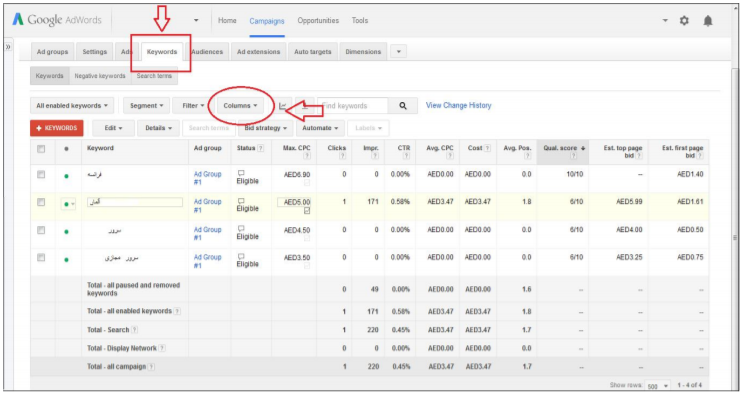 آموزش کار با google adwords